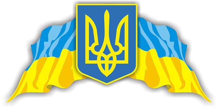 В Стрые массово исполнят Гимн Украины