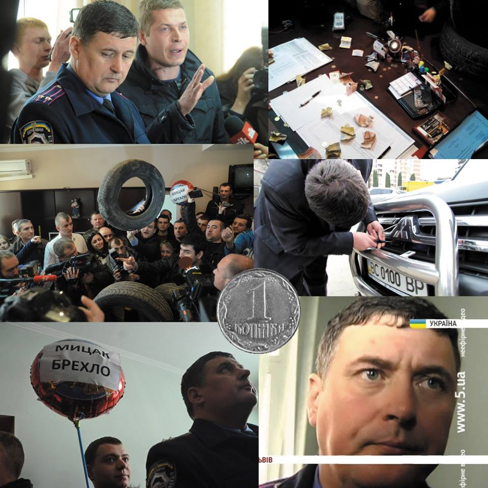 Львівські активісти збирають 100 гривень копійками для Мицака (фото)
