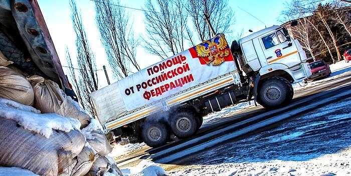 """Росія готує черговий """"гумконвой"""" з насінням соняшнику і кукурудзи"""