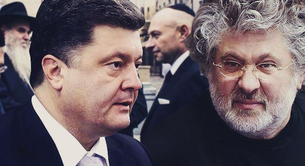 Коломойський заблокував рахунки Порошенка
