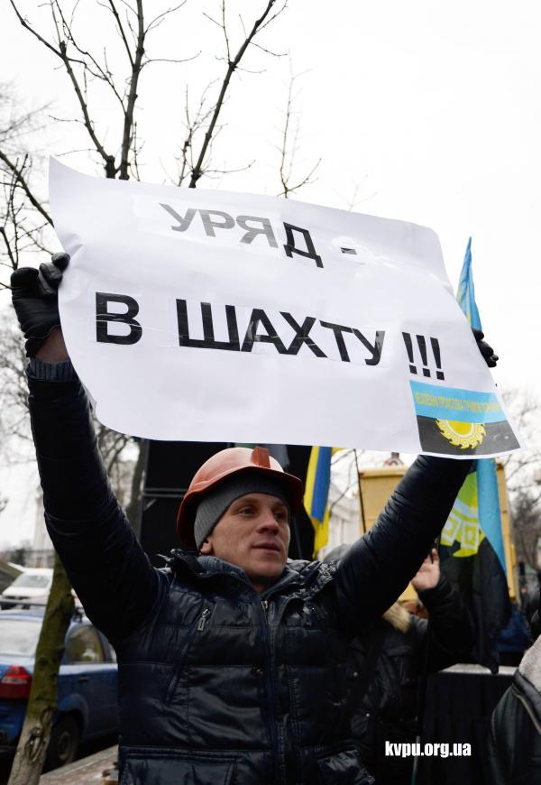 Львівські шахтарі планують перекрити трасу Львів-Рава-Руська