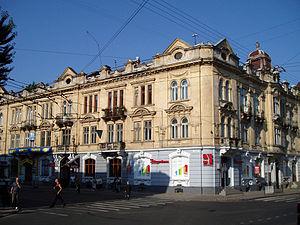 Самые аварийные перекрестки Львова (Перечень)