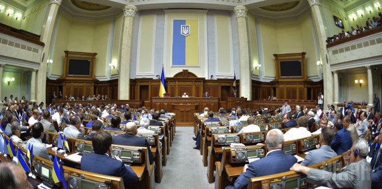 Верховная рада рассматривает изменения в госбюджет (Онлайн-трансляция)