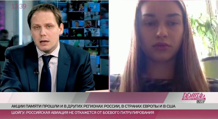 Анна Дурицька вперше розповіла про ніч, коли вбили Нємцова  (ВІДЕО)