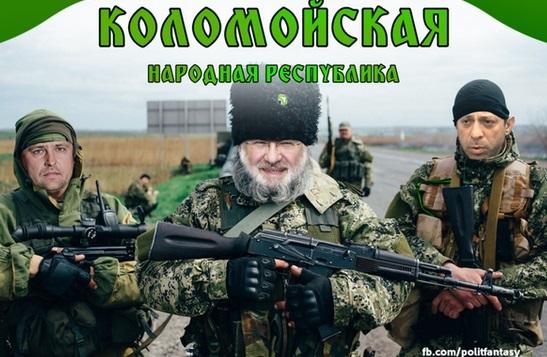 «Теперь я безработный»: лучшие фотожабы на тему отставки Коломойского (ФОТО)