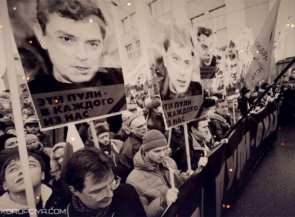 Задержаны 15 участников акции памяти Немцова