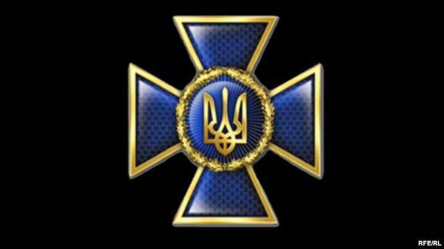 В Киеве СБУ ликвидировала конвертационный центр, который финансировал сепаратистов