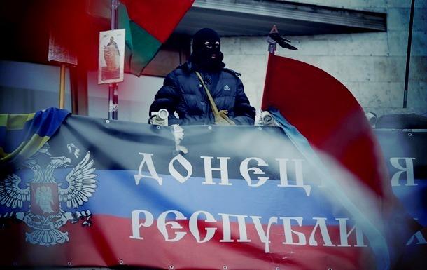 Новый гимн Донбасса взорвал соцсети: опубликовано видео