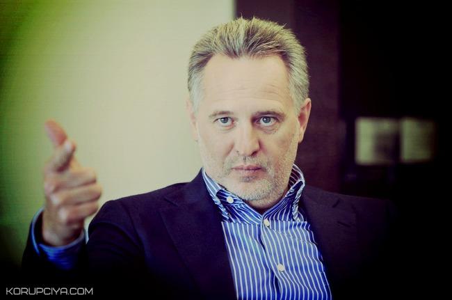 Депутаты требуют допросить Фирташа, Левочкина и Хорошковского