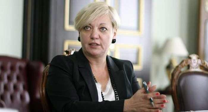 Сын главы НБУ потерял 600 тысяч гривен в «Дельта Банке»