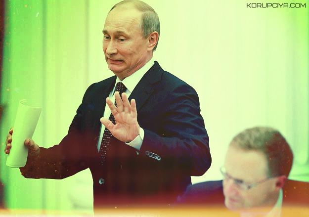 Евросоюз заинтересовался признанием Путина о захвате Крыма