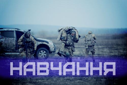 Штати почнуть у квітні тренувати підрозділи Нацгвардії