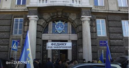 У Львові автомайдан вимагав відставки прокурора області Романа Федика  (фото)