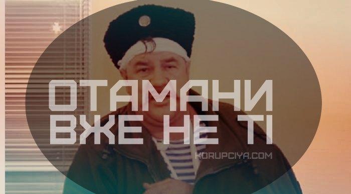 Бойовики заарештували атамана Косогора з Красного Луча, а його будинок спалили (ВІДЕО)