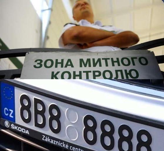 Львовские автоворы-мошенники крадут номера с авто на польской регистрации после чего требуют деньги у водителей