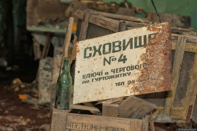 Львів`ян просять допомогти упорядкувати бомбосховище поблизу собору Св. Юра (відео)