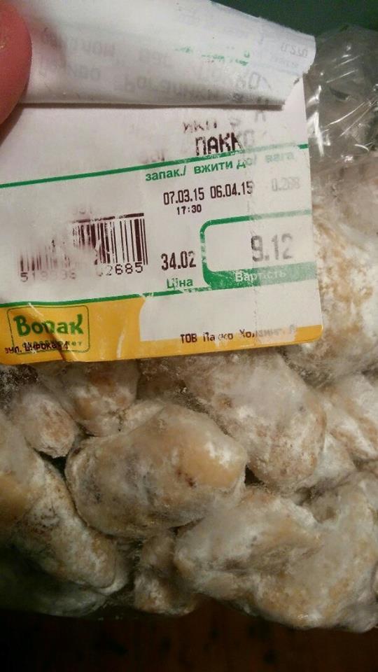 У львівському супермаркеті обдурюють покупців, – Варта-1 (фото)