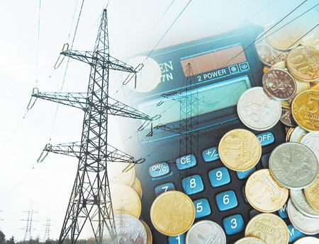 У «Львівобленерго» оприлюднили нові тарифи на електроенергію