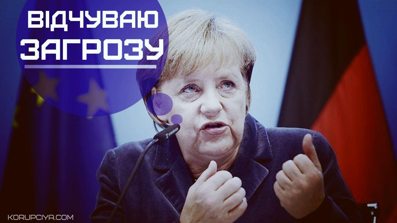 Конфликт на Донбассе угрожает росту мировой экономики – Меркель