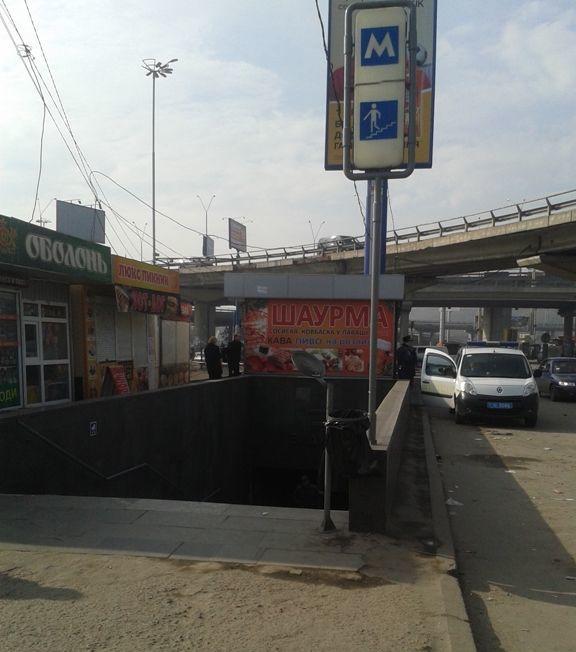 Неизвестные устроили взрыв в метро «Выдубичи» (Фото)