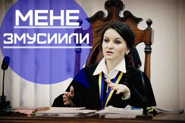 Суддя Царевич отримала клопотання про арешт