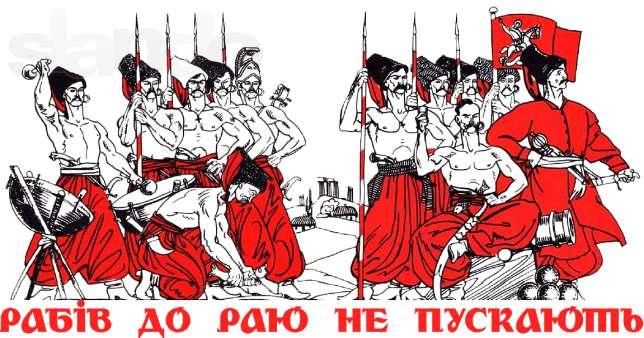 На першотравневі свята активісти «Рабів до раю не пускають» оберігатимуть Львів