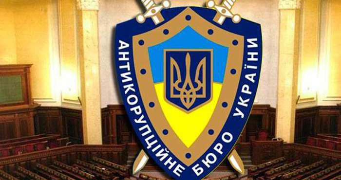Конкурсная комиссия определила уже 13 человек на руководящие должности в Антикоррупционном бюро