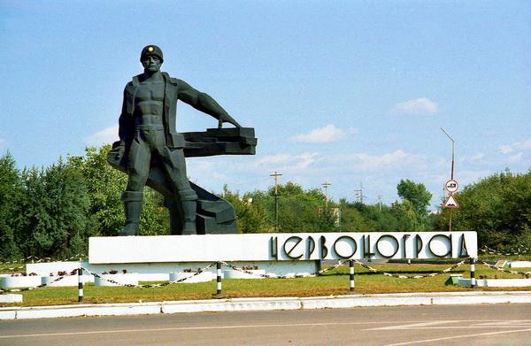 Жителі Червонограду проти  перейменування міста