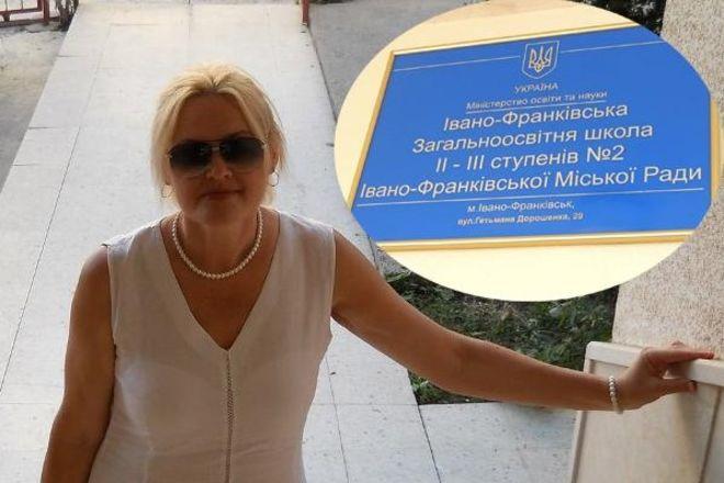 """Школьники провели """"коридором позора"""" учительницу за антиукраинские высказывания (фото)"""