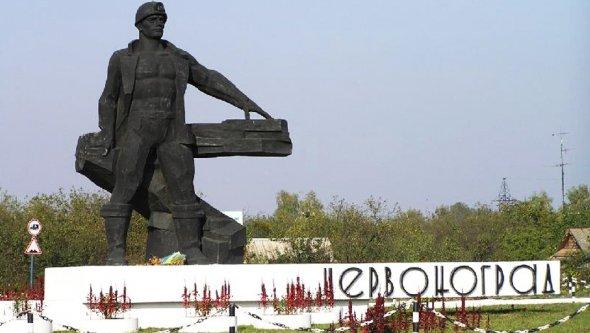 На Львівщині може з'явитися місто Кристинопіль