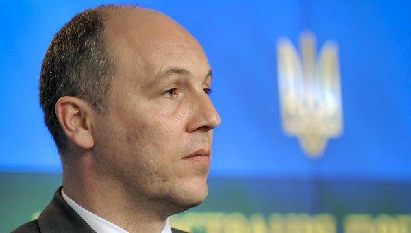 ФСБ России планировала похитить Парубия и Пашинского