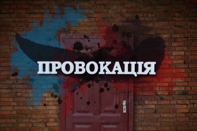 """Заявление информационного агентства """"КОРРУПЦИЯ ИНФО"""""""