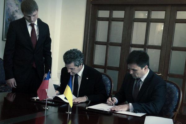 Чили: безвизовому режиму для Украины бывать