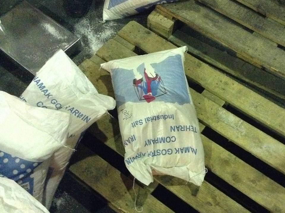 В Одеському порту вилучили майже 150 кг героїну — Лубківський