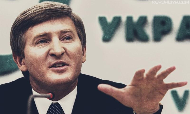 За сепаратизм: Проти Ахметова відкрили кримінальне провадження