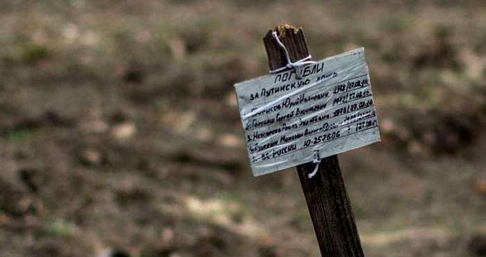 В Єнакієве ховають «заблукавших туристів» із Росії під порядковими номерами (ФОТО)