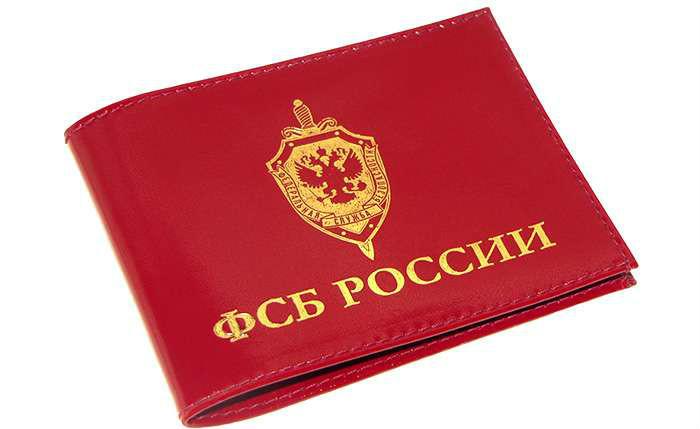 Наливайченко розповів, як за часів Януковича ФСБ хазяйнувала в СБУ