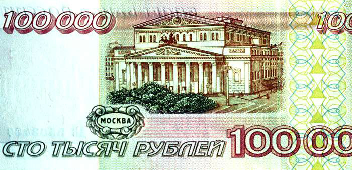 """У """"ДНР"""" привезли старі і недійсні з 1998 року російські рублі"""