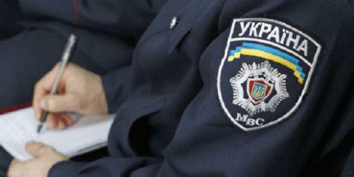 МВС розпочало розслідування вибуху в Харкові