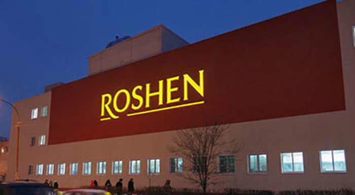 Бойцы ОМОНа незаконно блокируют фабрику «Roshen»