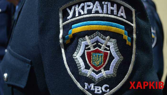 Харківські правоохоронці затримали військовослужбовця з тротилом