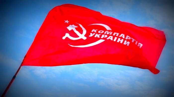 Харьковский суд запретил коммунистам классические забавы 1 мая