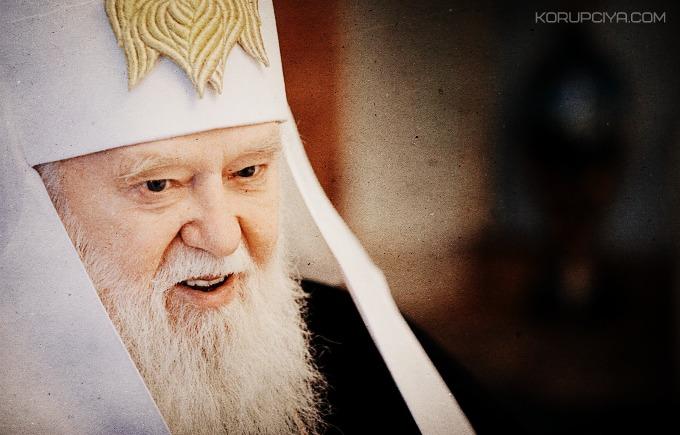Патриарх Филарет поздравил верующих с Пасхой (ВИДЕО)