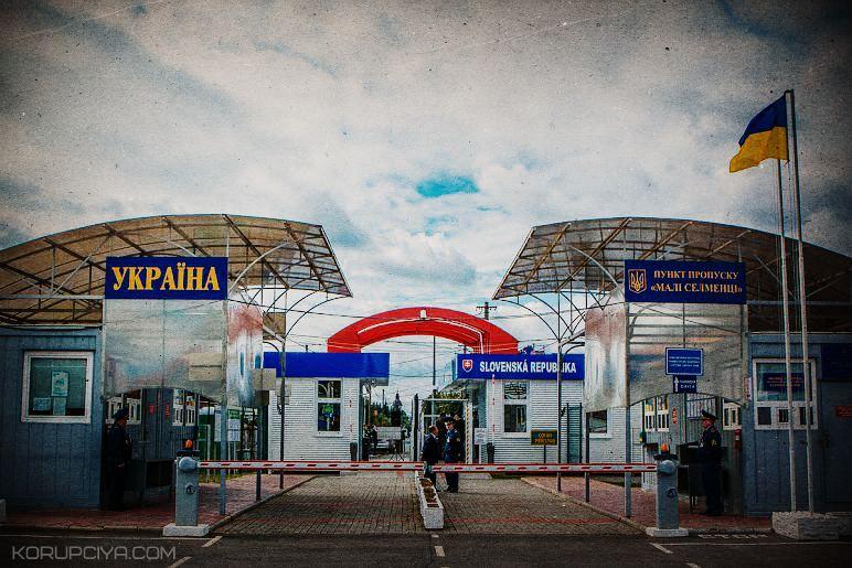 Словакия за 1,7 млн евро реконструирует пункт пропуска в Закарпатье