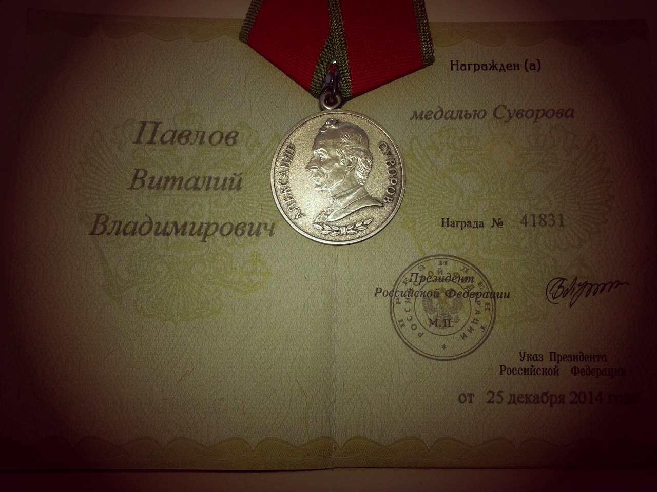 Російські солдати отримують медалі за війну на Донбасі (фото)