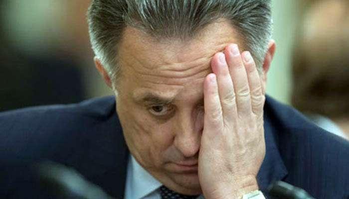 Російського міністра викликали на допит у справі про корупцію у FIFA
