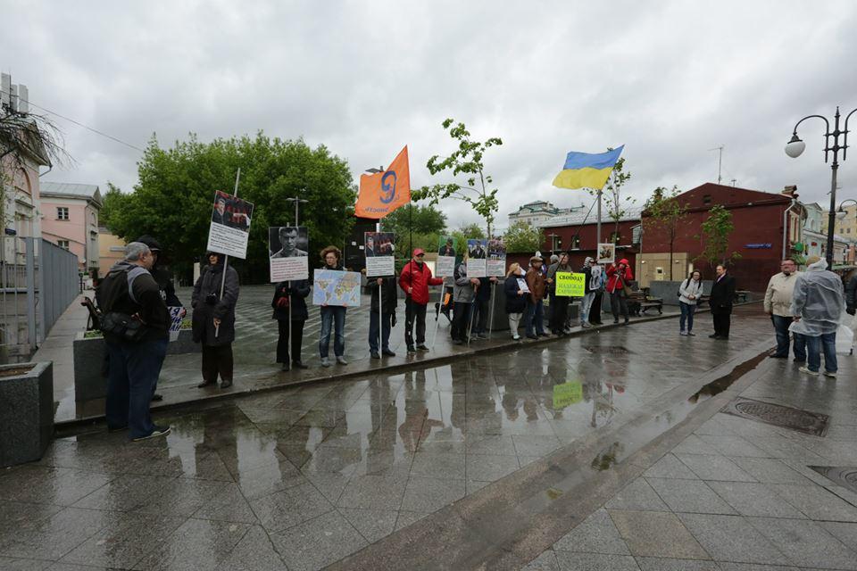 В Москве состоялся пикет в поддержку Украины (ФОТО)
