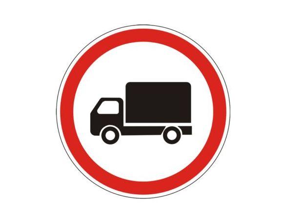 Проїзд дорогою біля Червонограда від сьогодні  заборонено для вантажівок