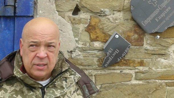 Москаль підтвердив загибель чотирьох військових біля Катеринівки
