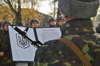 Львовщина: на верность стране присягнули еще 20 воинов